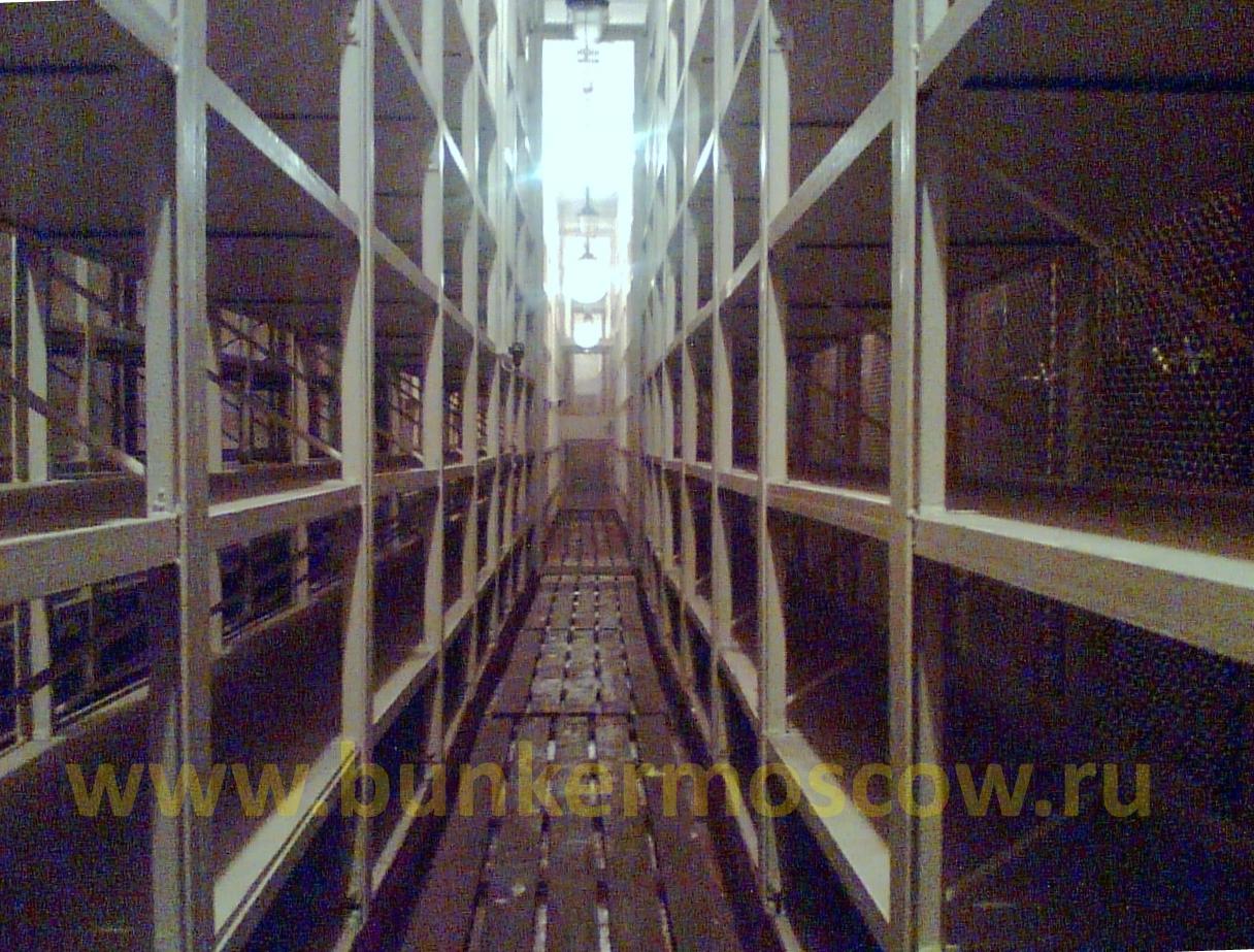 Спецархив МИД (ЧЗ-703) до реконструкции