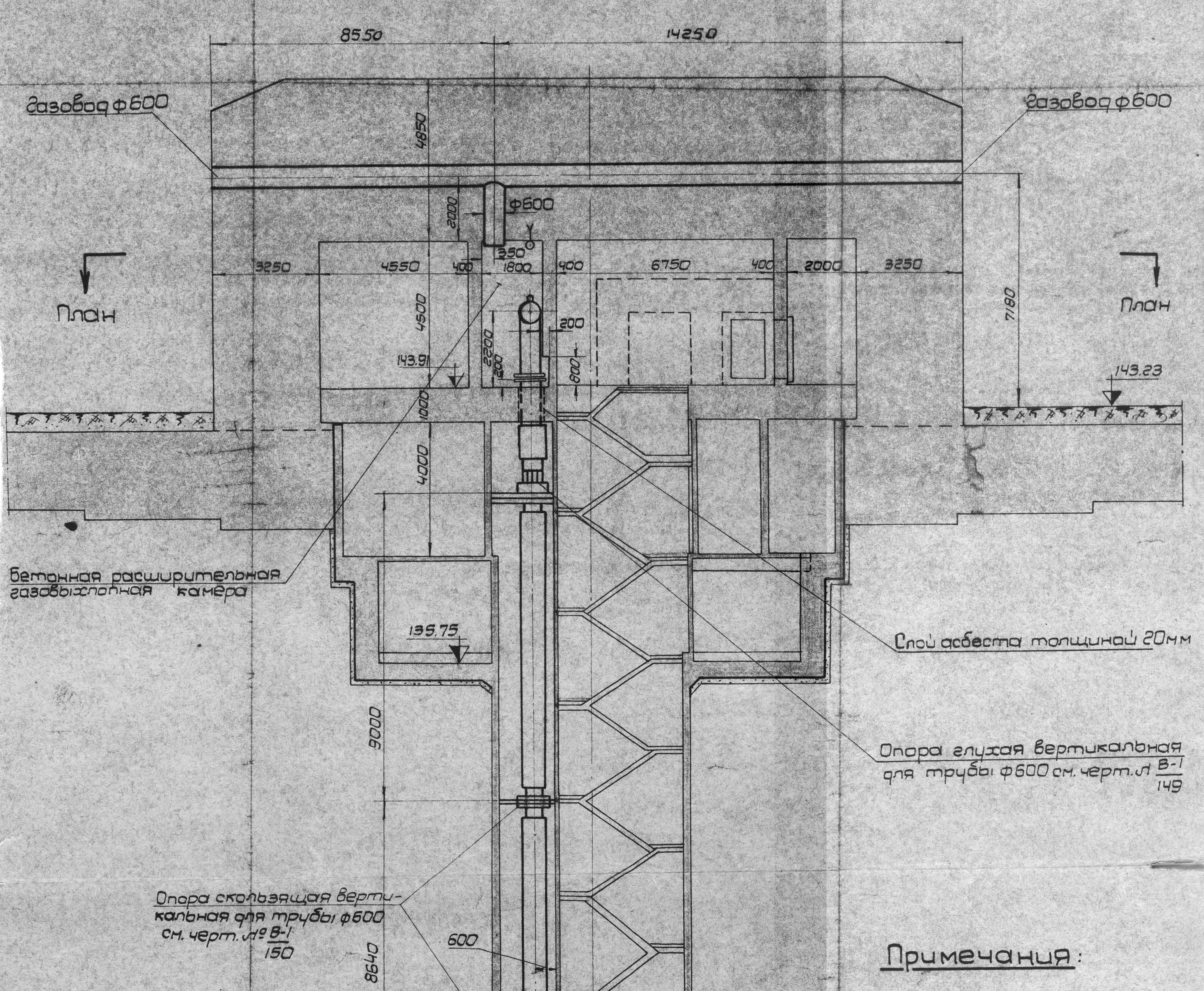 Объект ЧЗ-293, «бетонный колпак» против «верхнего ходка»